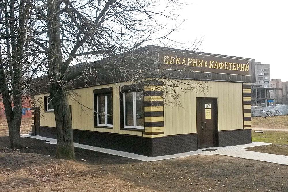 Пекарня- кафетерий в Черноголовке.