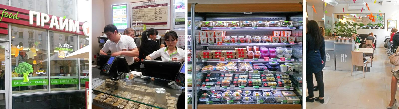 """В """"Прайме"""" большие холодильные горки с  сендвичами , роллами и прочим."""