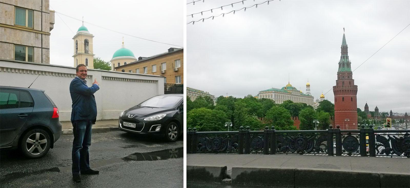 С утреца прохватили по Москве. Все успели.