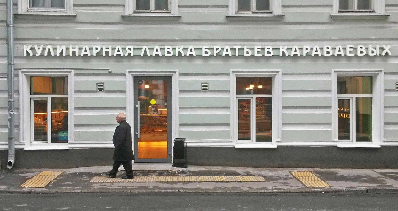 Не могли не заскочит к братьям... Караваевым :)