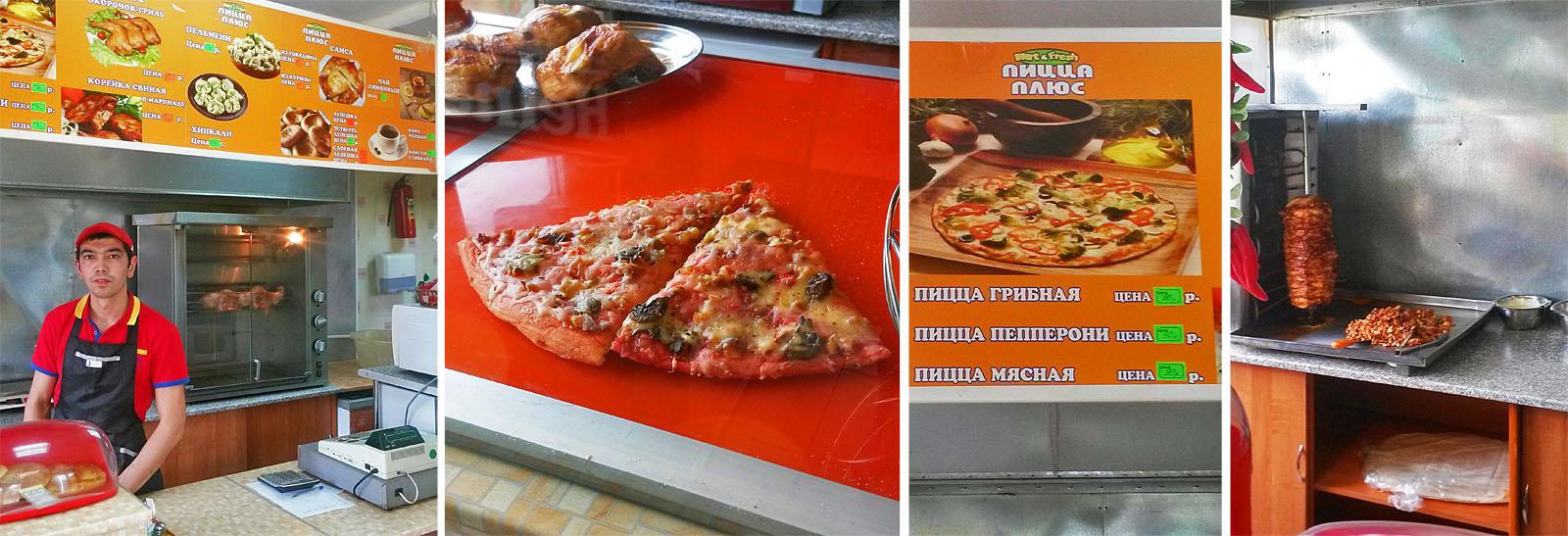 Пицца на любой вкус. Целиком или кусочками. Все для вас! Люкс!