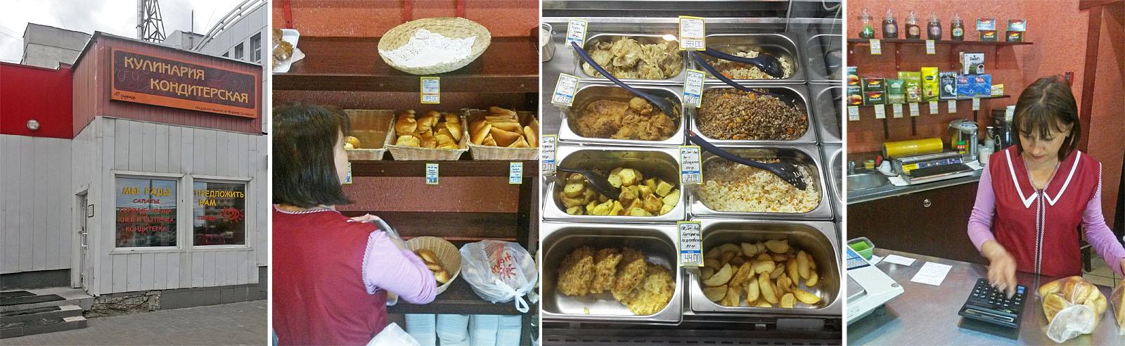 Кулинария родом из СССР. Но не традициями, а застряли там.
