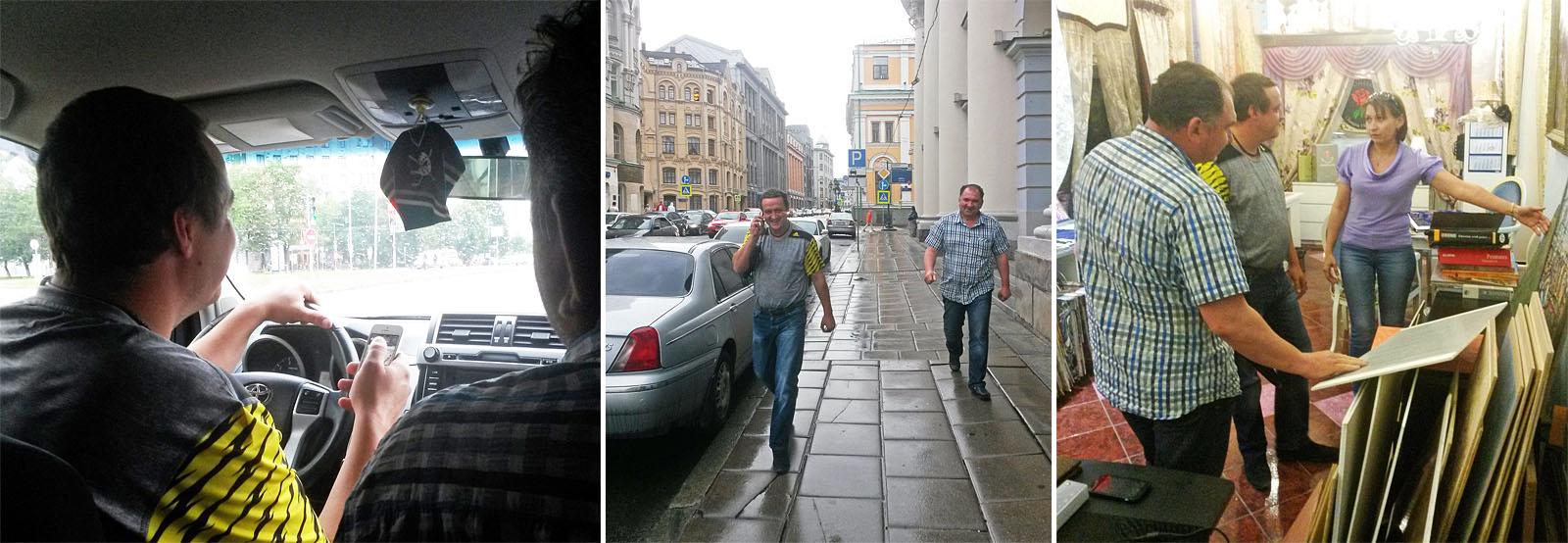 Лил дождь, но от этого прибавлялось свежести в воздухе. Лето. Красота.