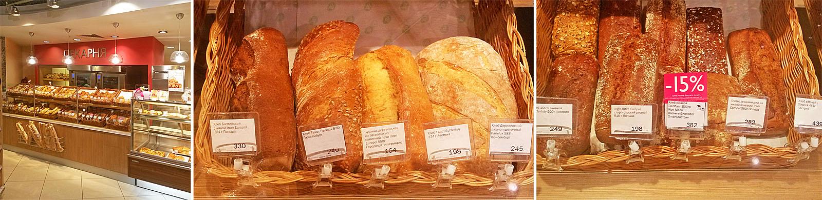 """""""Азбука вкуса"""" имеет внешне полноценный отдел """"Пекарня"""""""