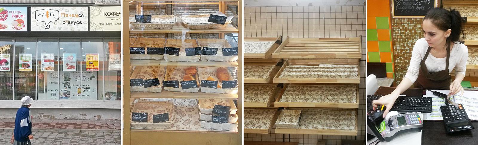 Пекарни с местной выпечкой набирают обороты.
