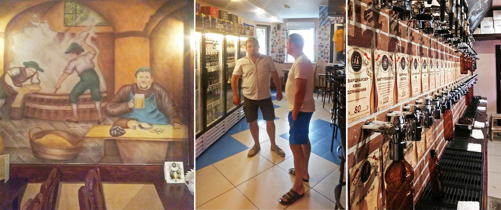 """Встреча с основарелем пивоварен """"Шварцкайзер"""" (Россия - Финляндия)"""