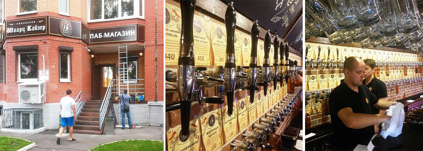 Более 60 сортов разливных напитков.