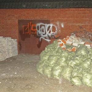 Зачистка помещения перед стройкой большое и ответственное дело.